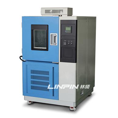 高低温湿热试验箱|高低温湿热试验机