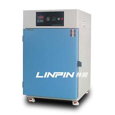 高温试验箱|高温干燥箱|高温老化试验箱