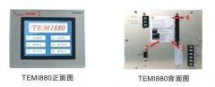 林频股份教您如何识别高低温试验箱