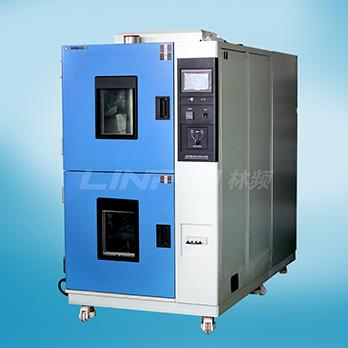 二箱式冷热冲击试验箱|高低温冲击试验箱