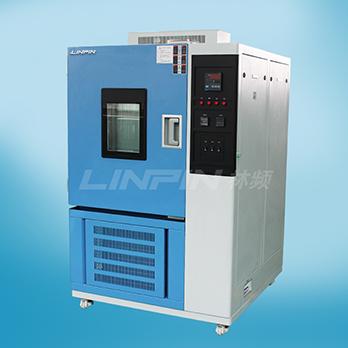 自主研制高温试验箱,创新给客户带来便捷